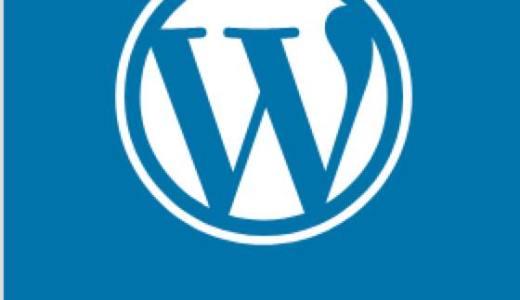 WordPress 5.0リリース。ついに1ケタ目が5に!自信ない人は更新はしばらく待とう。ブロックエディター=Gutenbergが標準エディタに。今後に期待♪