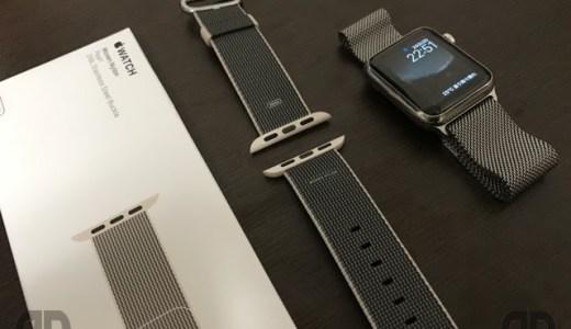 Apple Watch の正しい楽しみ方 〜 Woven Nylon バンドに変えてみる160925