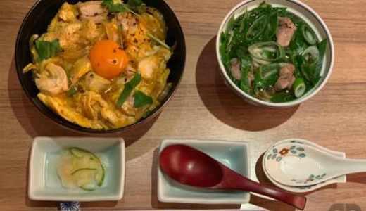 京の鳥どころ八起庵神楽坂店が2018年12月10日オープン。鶏と鴨の料理が中心。全国丼グランプリ金賞受賞の親子丼と小鴨なんばのセットをいただきました