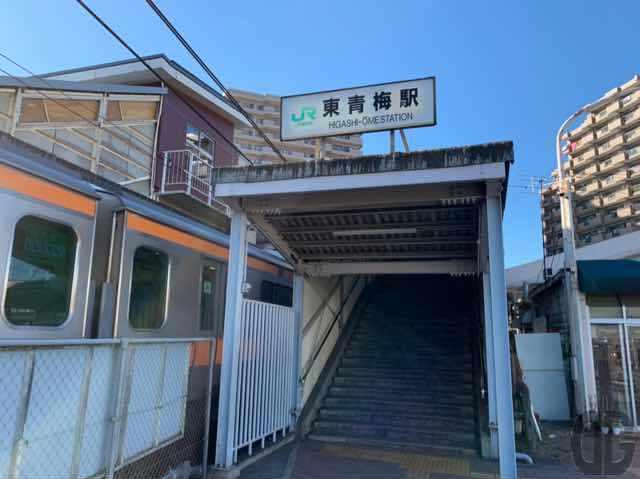 東青梅駅改札を出て右に進み、スーパーマルフジ、みずほ銀行のある北口から出ます。