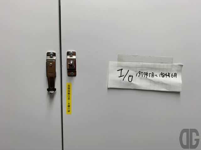夢の博物館の本棚。留め金が外れていれば、プッシュすると扉が開きます。