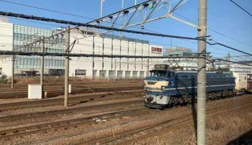 淵野辺から横浜経由で東京へ〜休日おでかけパスで出かけよう♪【ライブブログ】