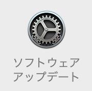 macOS Catalina 10.15追加アップデート(19A602)リリース。4件のインストールと信頼性の改善。アップデートすべき?待つべき?サイズ、所要時間、不具合は?