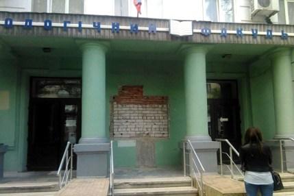 Doneck Stus