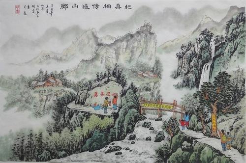 Moderne Chinesische Malerei Aquarell Auf Reispapier Der Kirschbaum