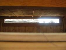 Was Pero Alles trocknet Der Solartrockner Feuchtluft-Schlitz von Innen