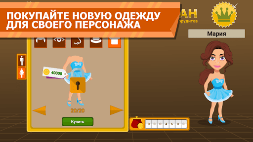 2017 cheathackgameplayapk modresources generator 5