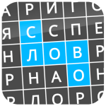 Download Найди слова  APK, APK MOD, Найди слова Cheat