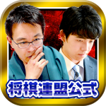 Free Download Shogi Live Subscription 2014  APK, APK MOD, Shogi Live Subscription 2014 Cheat