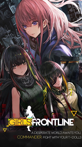 Girls Frontline 2.0081_206 cheathackgameplayapk modresources generator 1