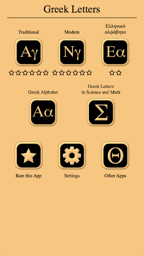 Greek Letters and Alphabet – From Alpha to Omega cheathackgameplayapk modresources generator 3