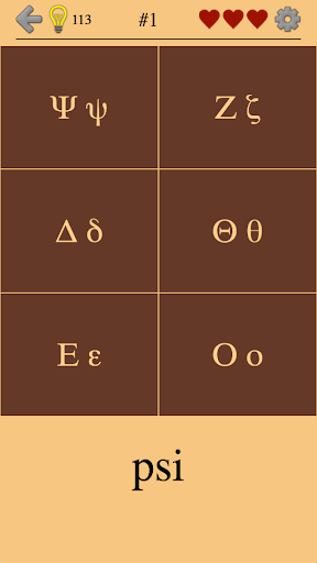 Greek Letters and Alphabet – From Alpha to Omega cheathackgameplayapk modresources generator 4