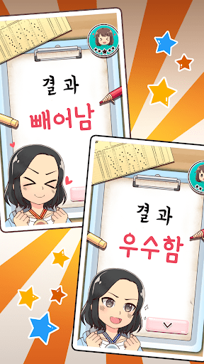My Korean Teacher Quiz cheathackgameplayapk modresources generator 5