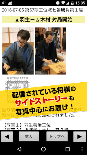 Shogi Live Subscription 2014 cheathackgameplayapk modresources generator 2