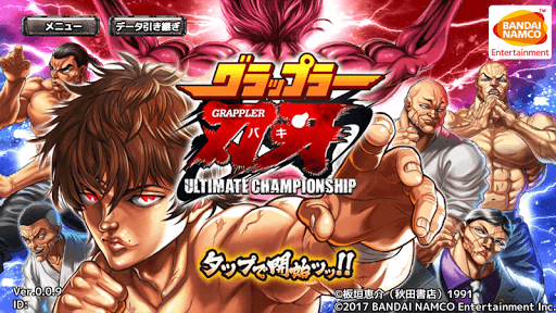 Ultimate Championship cheathackgameplayapk modresources generator 2