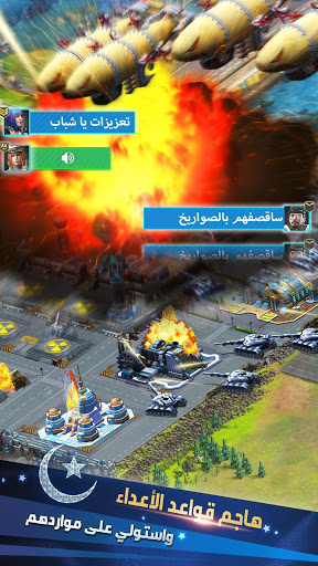 Warfare Strike cheathackgameplayapk modresources generator 3