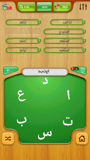 connect Letters and Words 1.3 cheathackgameplayapk modresources generator 2