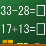 Free Download Mental arithmetic calculation APK, APK MOD, Cheat