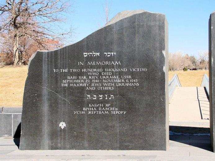 Datei:Gedenkstein Babij Yar.jpg