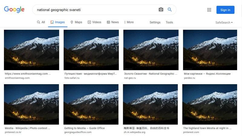 Reverse Image Search Mestia Google