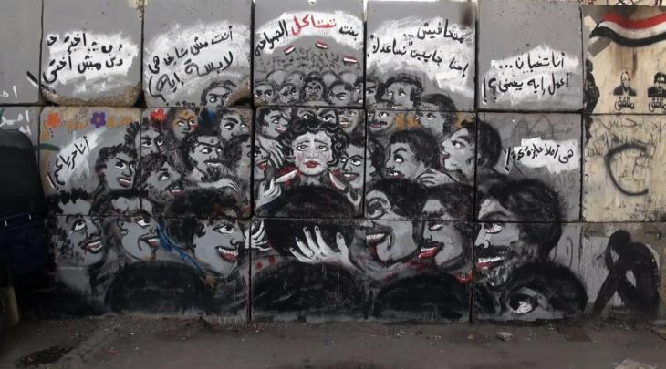 Graffiti gegen sexuelle Belästigung auf einer Häuserwand in Kairo. Graffiti art by Mira Shihadeh