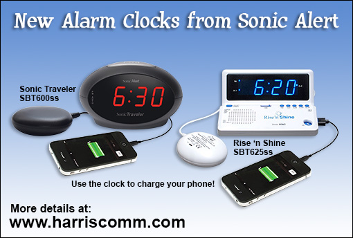 Very Loud Online Alarm Clock