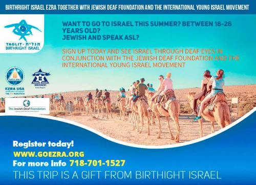 Jewish and ASL flyer