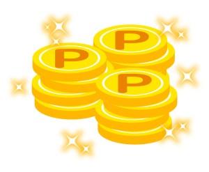 ハピメポイント電子マネー支払方法