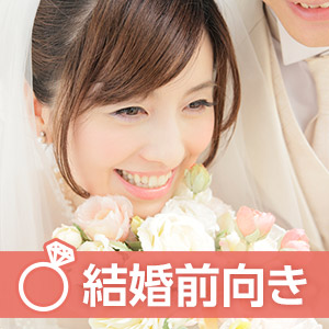 11/1(火)19:45~ 仕事終わりにトキメク婚活☆