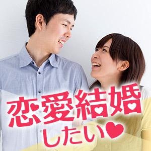 11/22(火)15:00~ デートの予定も立てやすい♡