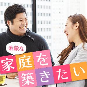 11/19(土)14:00~ ちゃんと恋して幸せになりたい♥