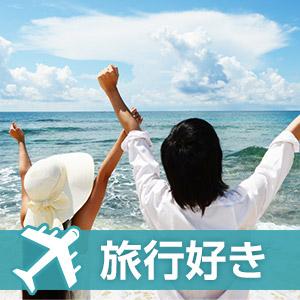 12/19(月)13:00~ お休みも合う♡