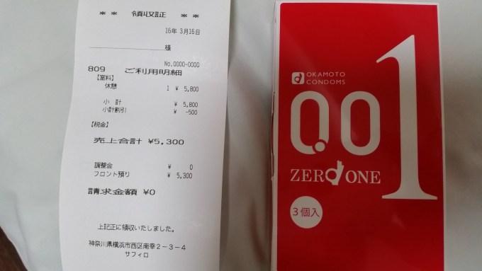okamoto001