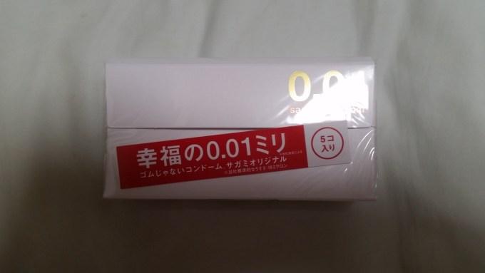20160618_002446