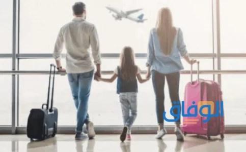 استقدام الزوجة قطر