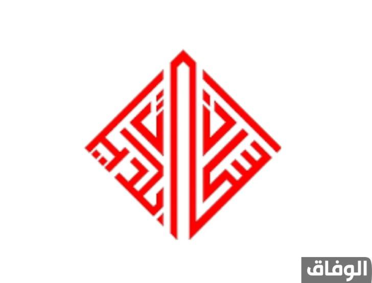 تعيينات وزارة الاعمار والاسكان والبلديات العامة