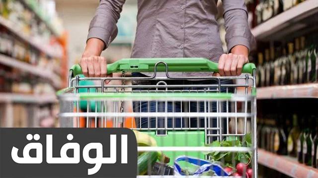 اغراض رمضان التي يتوجب علينا شراءها