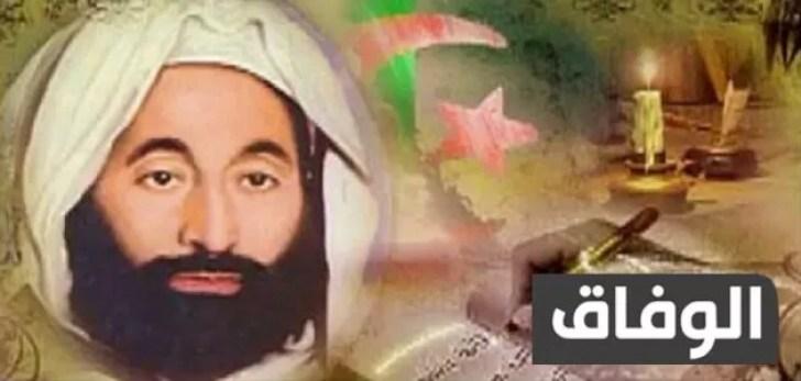 شعب الجزائر مسلم وإلى العروبة ينتسب