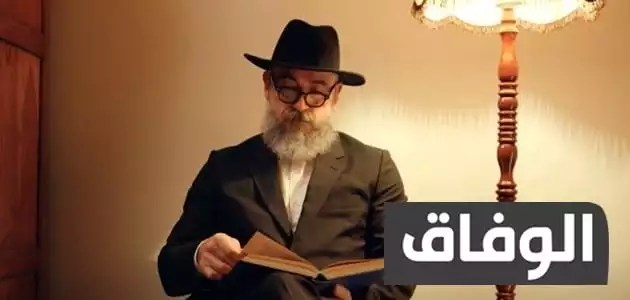 القاب اليهود السفارديم في الجزائر