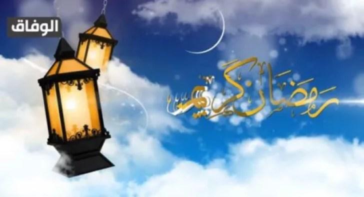سلسلة دروس رمضان مكتوبة