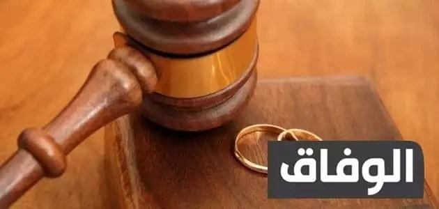 قيمة النفقة بعد الطلاق في المغرب