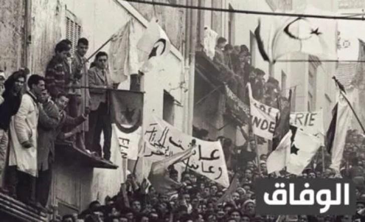 مظاهرات 11 ديسمبر 1960 الجزائر doc