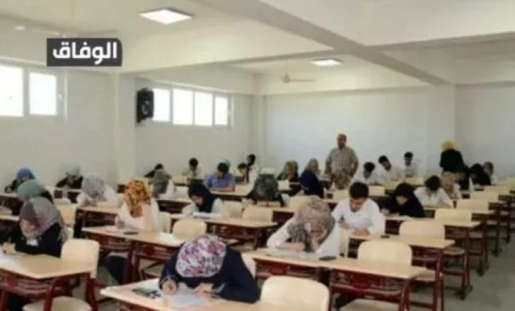 التخصصات الجامعية في الجزائر حسب المعدل