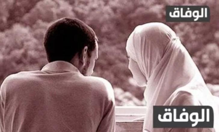 حكم تقبيل الزوجة في رمضان
