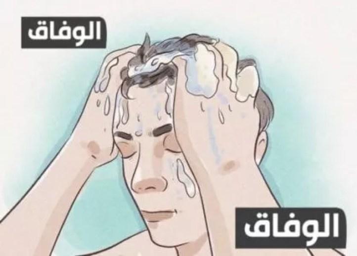 الاغتسال من الجنابة في رمضان
