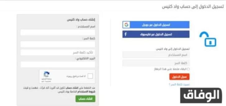 اسعار السيارات المستعملة في الجزائر واد كنيس