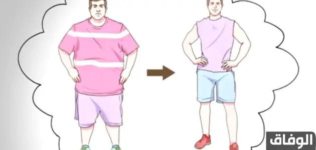 رجيم لإنقاص الوزن 10 كيلو في اسبوع في رمضان