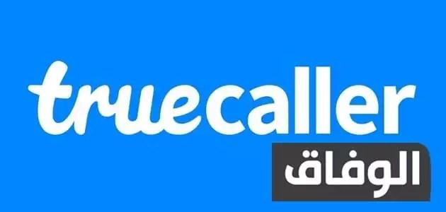 البحث عن رقم هاتف في المغرب