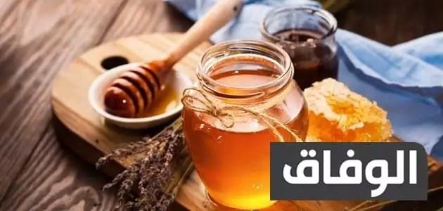 اضرار عسل فيجا هونى vega honey