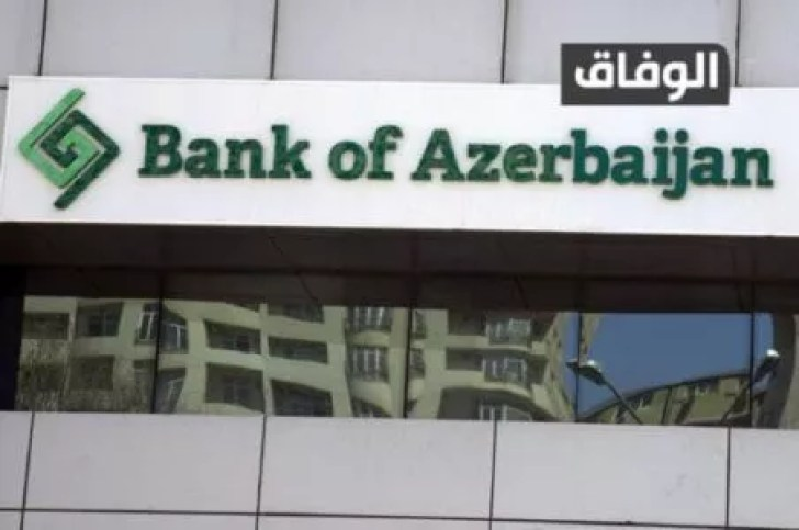 انواع البنوك في الجزائر